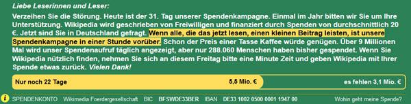 Spendenaufruf Wikipedia